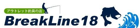 Break Line 18